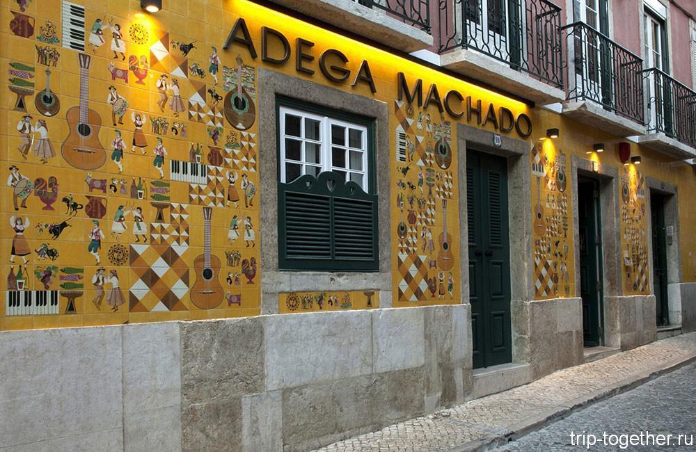 Фаду в Лиссабоне