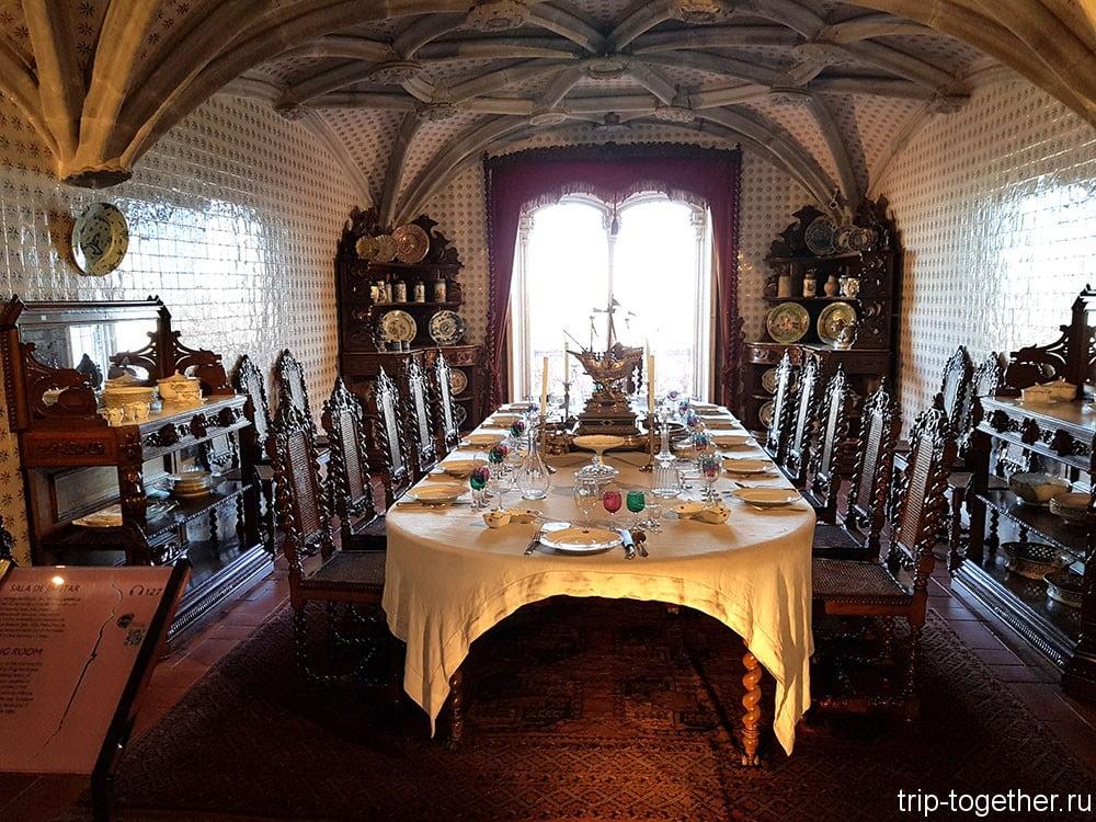 Дворец Пена, столовая, бывшая монастырская трапезная