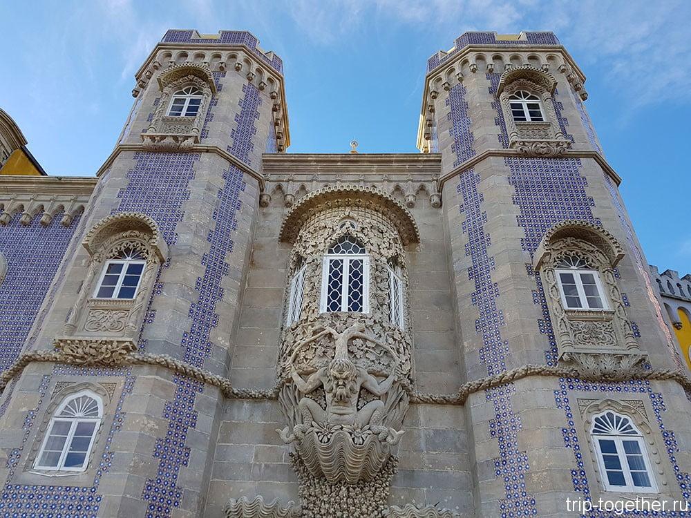 Дворец Пена, тритон