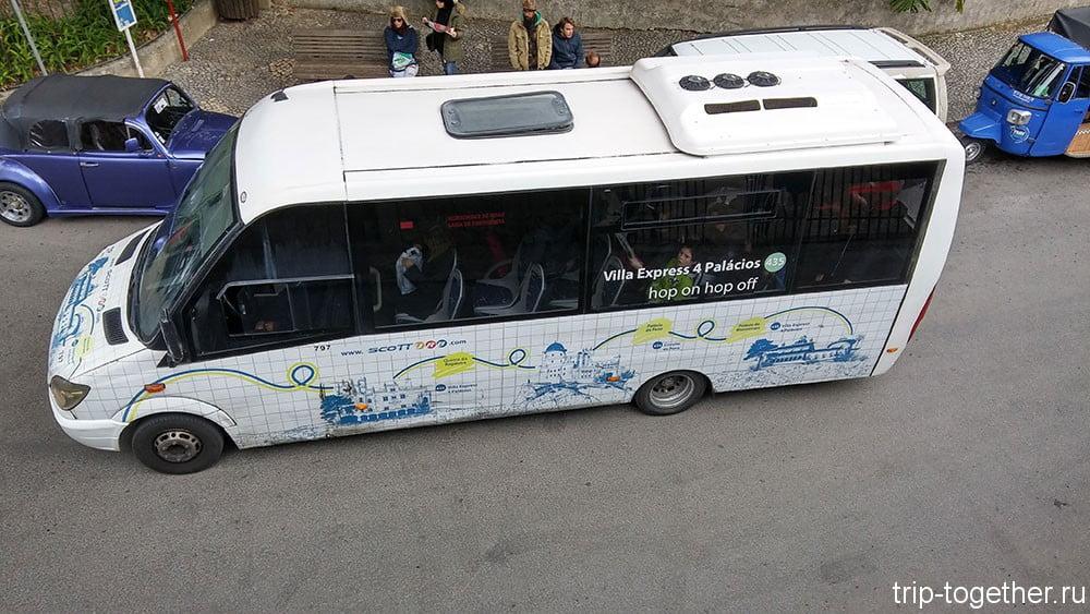 Автобусы Синтры