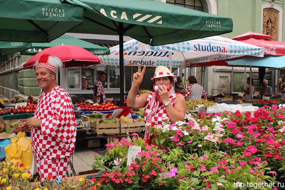 Футбольные фанаты в Риеке на рынке