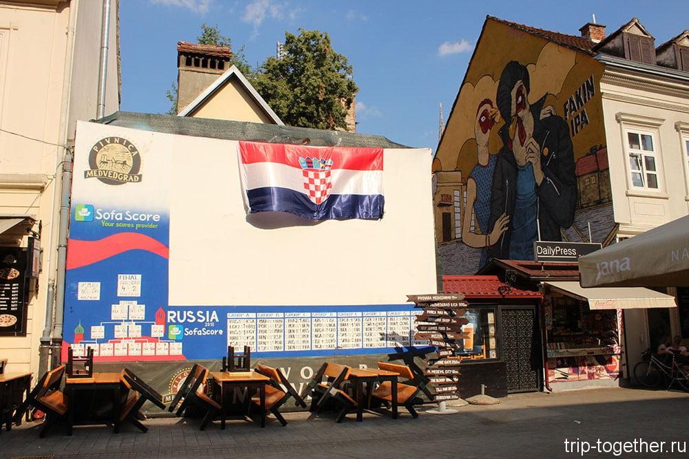 Загреб - улица Ткалчичева