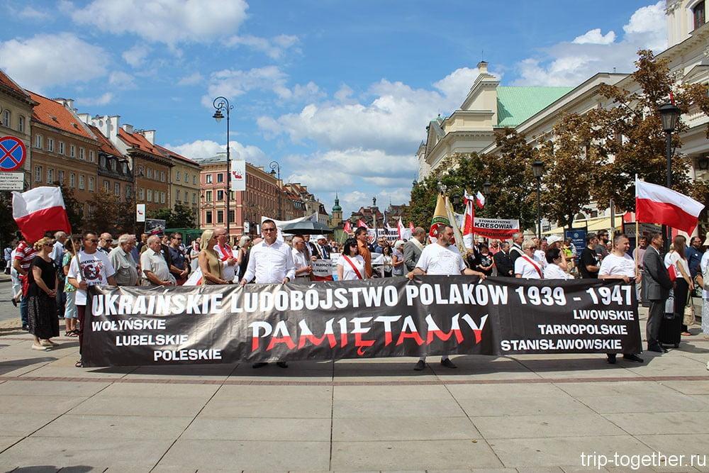 Демонстрация в Варшаве 08.07.2018