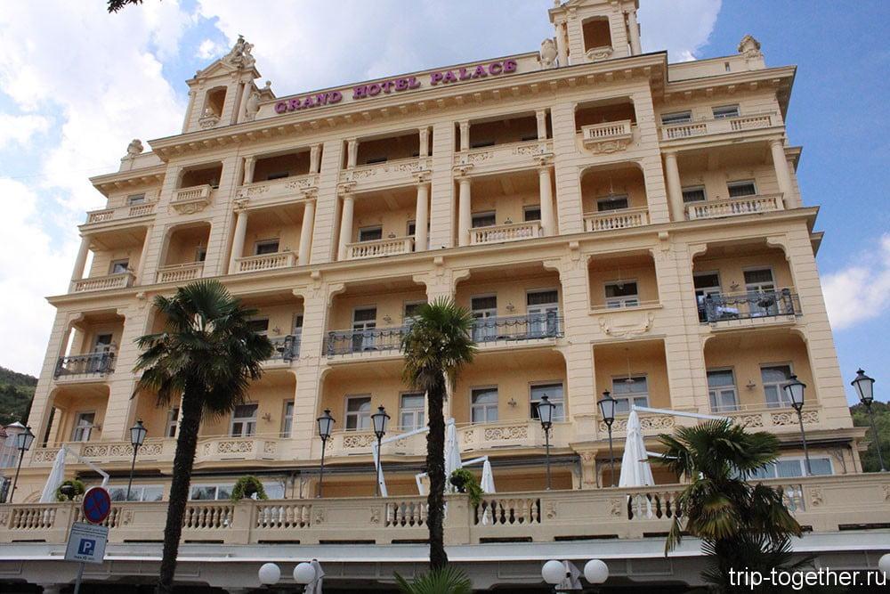Опатия - Grand Hotel Palace