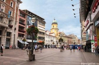 Улица Корзо (Korzo). Риека. Хорватия.