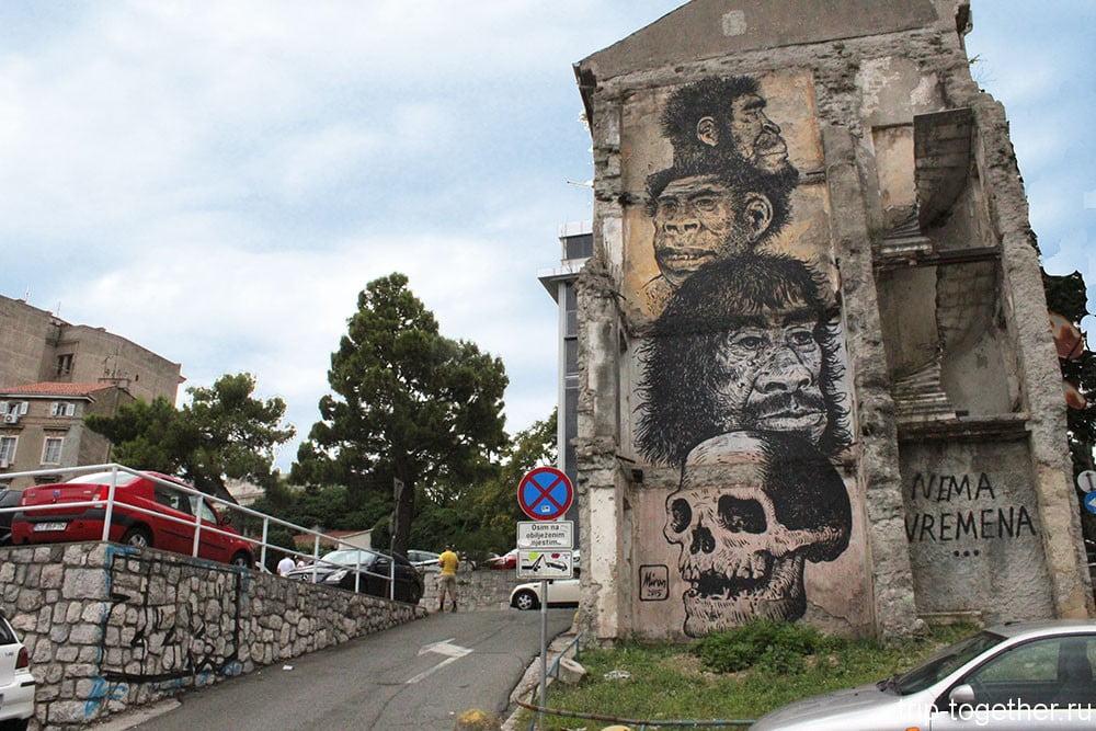Риека. Граффити.