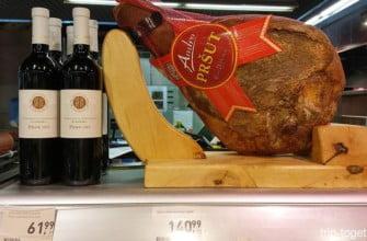 Пршут и вино в магазине Опатии с ценами