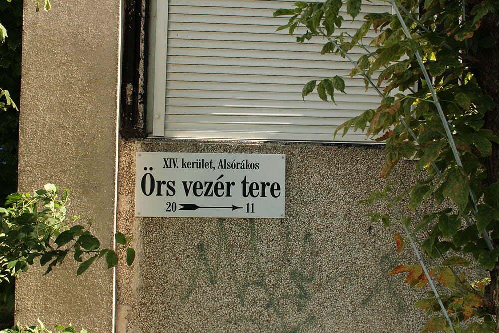 Жилой дом в Будапеште