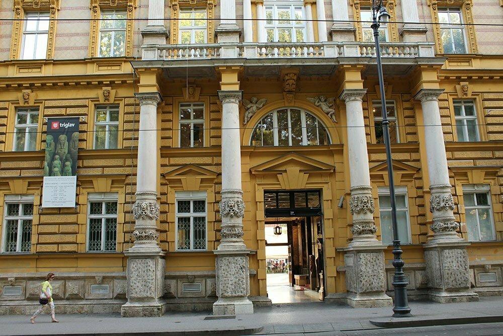 Загреб, Хорватия