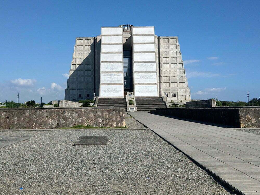 Маяк Колумба, Санто Доминго