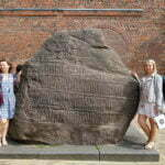 Копия рунического камня, Утрехт