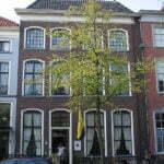 Внешний вид музея Пауля Тетар Ван Элвен