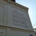Поэмы на стенах Лейдена