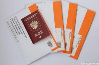 Готовые визы Финляндии