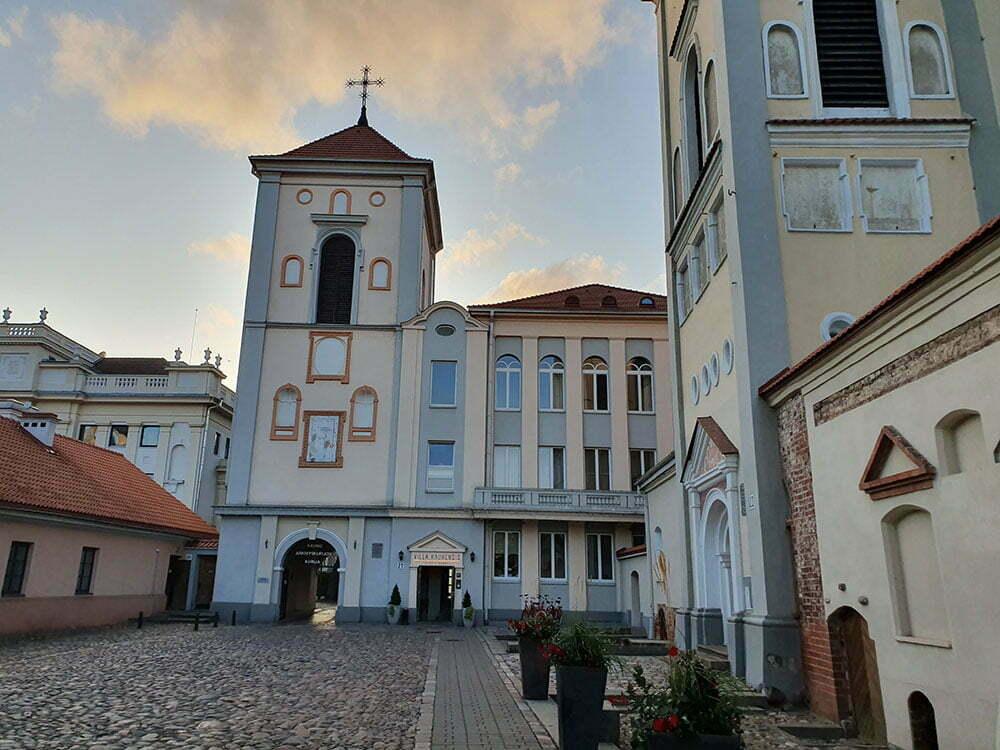 Архиепископский дом