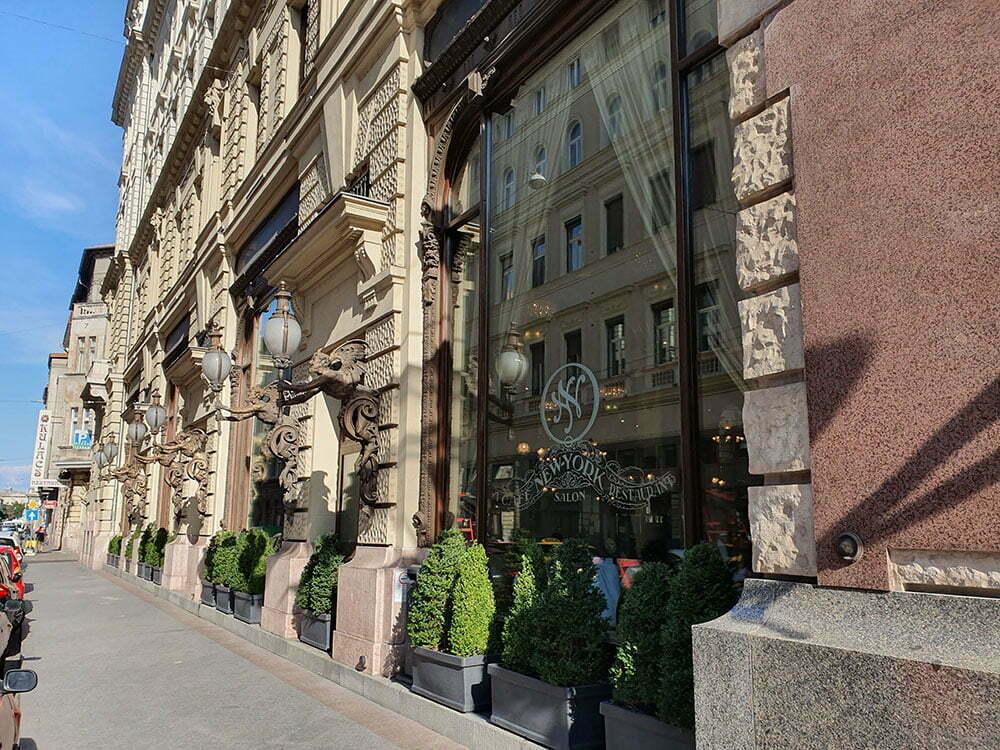 Отель-ресторан Нью Йорк