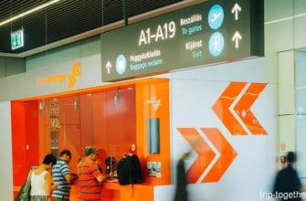 Офис обменника Interchangeв аэропорту Будапешта