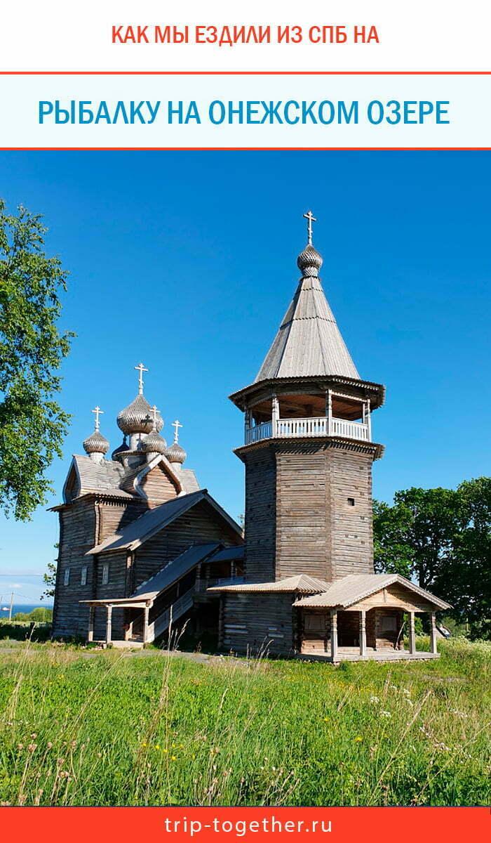Стринная деревянная руская церковь в деревне Щелейки, Ленинградская область