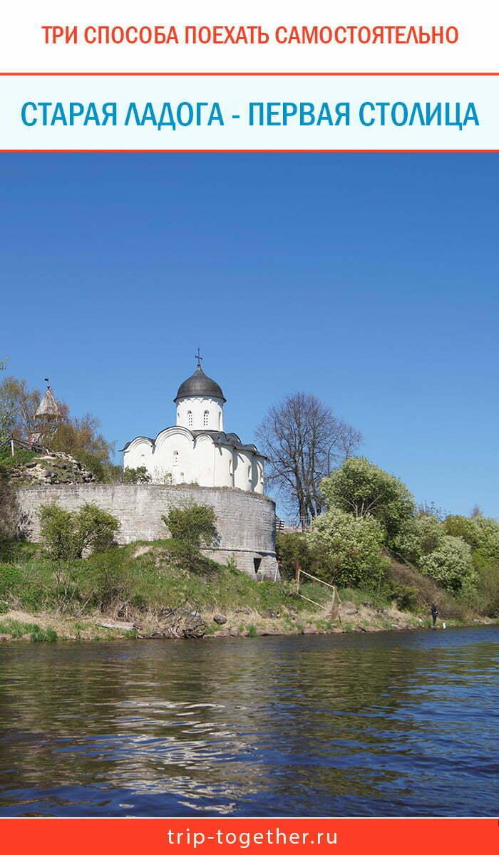 Георгиевская крепость