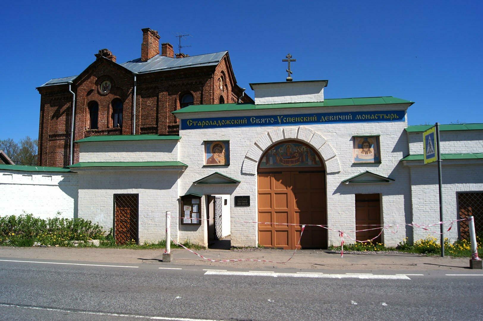 Староладожский Успенский девичий монастырь- входные ворота