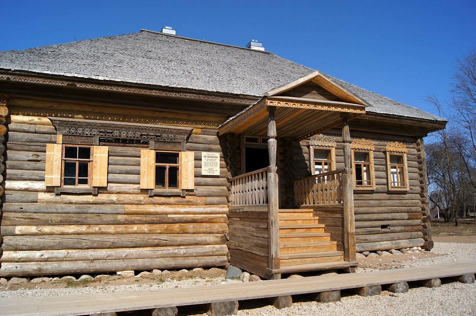 Дом Добровольских, Музей деревянного зодчества в Великом Новгороде