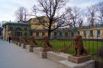 Дача Кушелева-Безбородко - львы с цепью