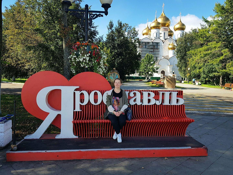 Скамейка я люблю Ярославль