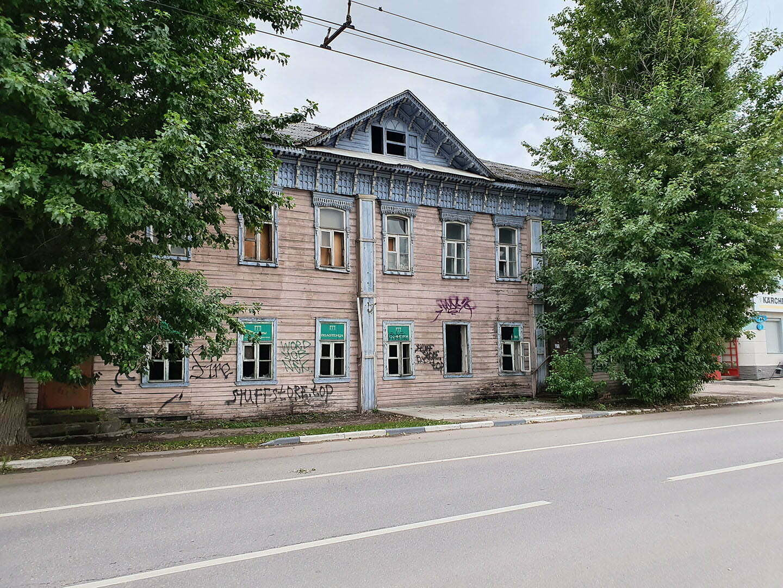 Расселенный дом рядом с рынком в Твери