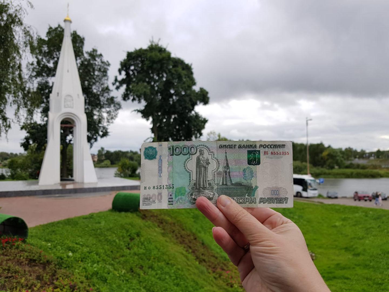 Ярославль - город с тысячной купюры