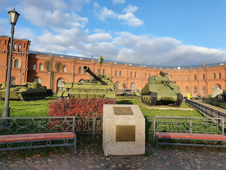 Музей Артиллерии в СПБ, двор