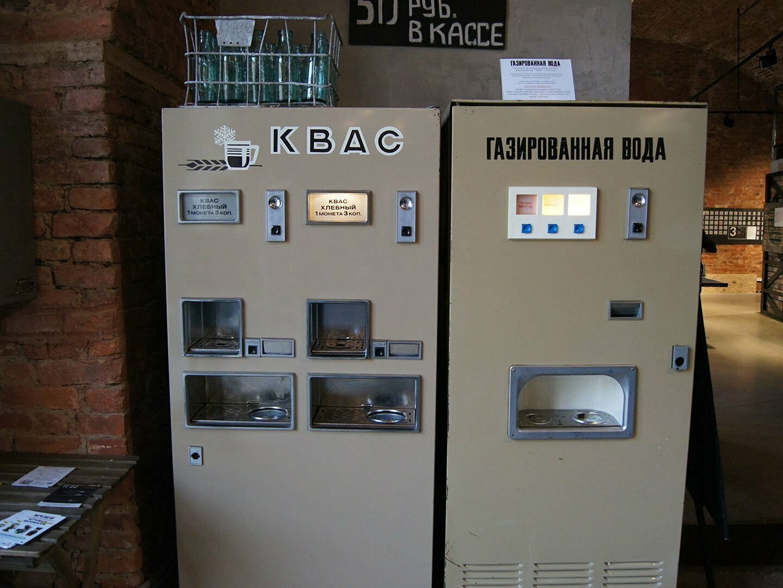 Музей советских игровых автоматов, автомат с газированной водой