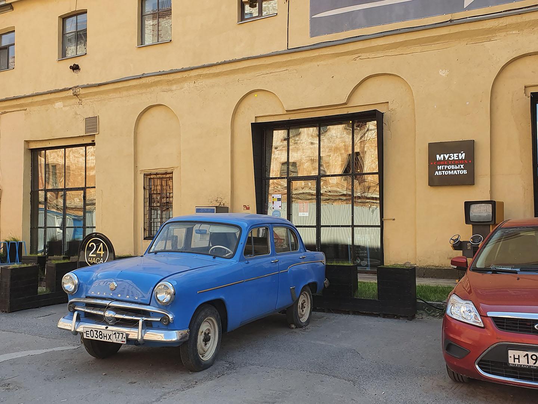 Музей советских игровых автоматов, фасад