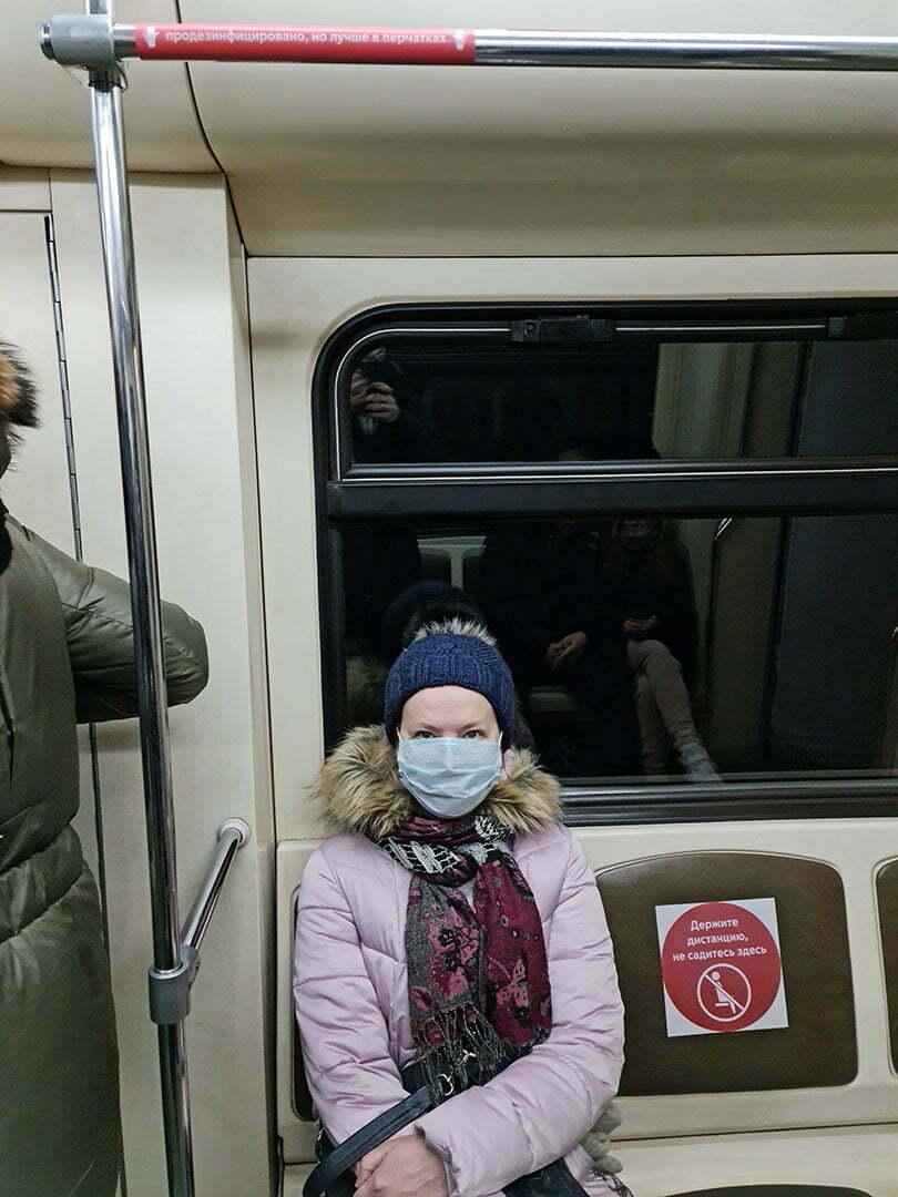 Московское метро в 2020 году