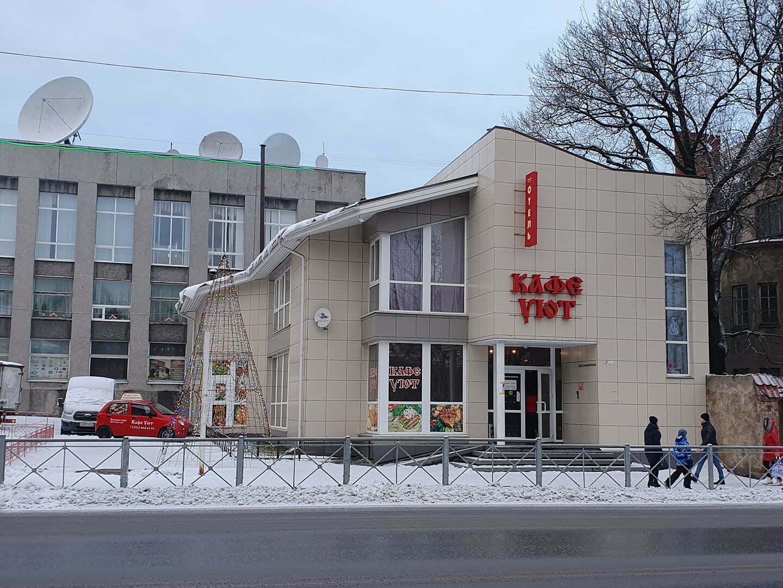 Отель Уют в Сортавала