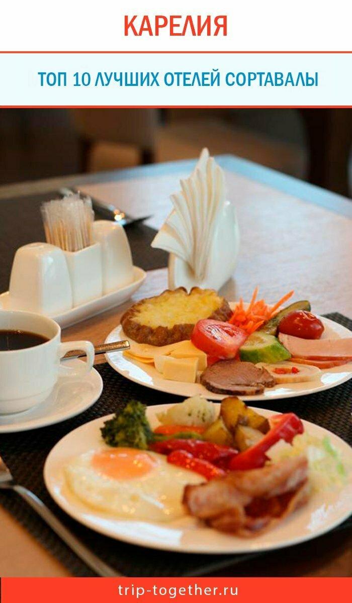 Завтрак в даче Винтера