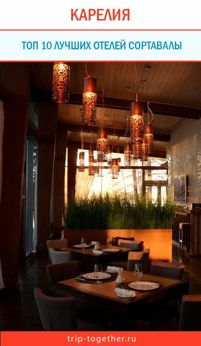 Ресторан в Точке на карте