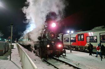 Прибытие Рускеальского экспресса в Сортавалу